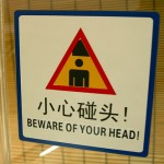 Translation blunders – from humorous to downright offensive