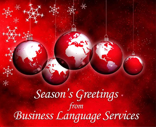 Business Language Services Seasons Greetings